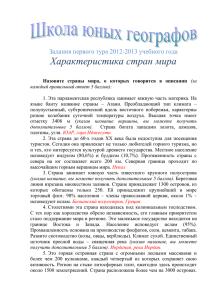 Частные займы по паспорту в москве