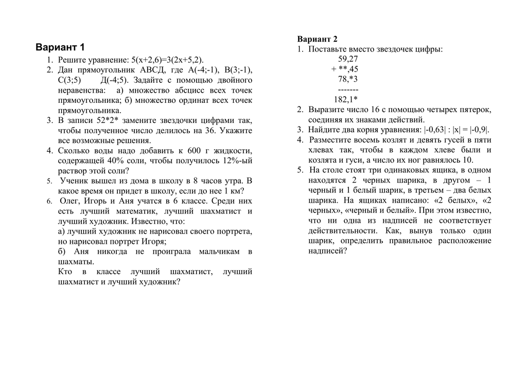 По кругу написаны 2003 натуральных числа докажите что найдутся 2 соседних числа сумма которых четна