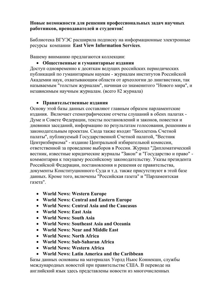 Решение профессиональные задачи помощь студентом красноярск
