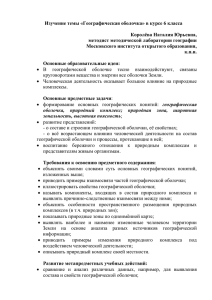 документ MS Word, 38 KB.