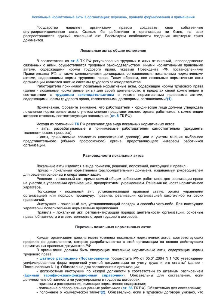 Банк втб 24 екатеринбург кредитные каникулы на 6 месяцев