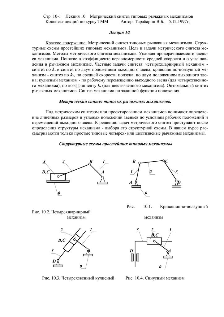 Решение задач структурные механизмы математика 2 класс решение задач несколькими способами