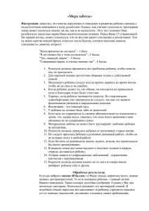 Студент радченко в курсовой работе посвященной проблемам 4147