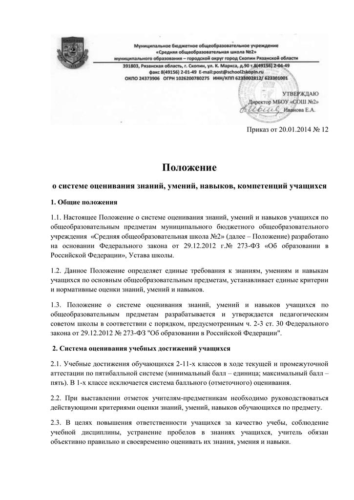 Ведомственные награды министерства обороны