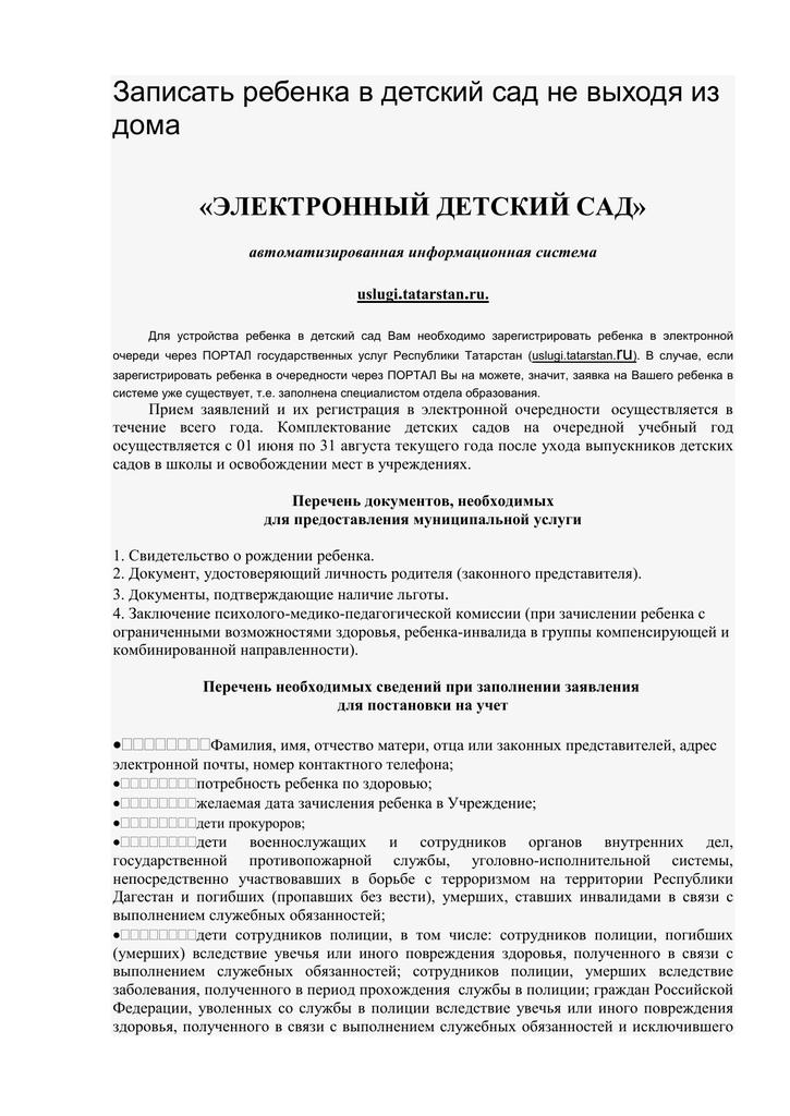 Генеральная прокуратура российской федерации адрес