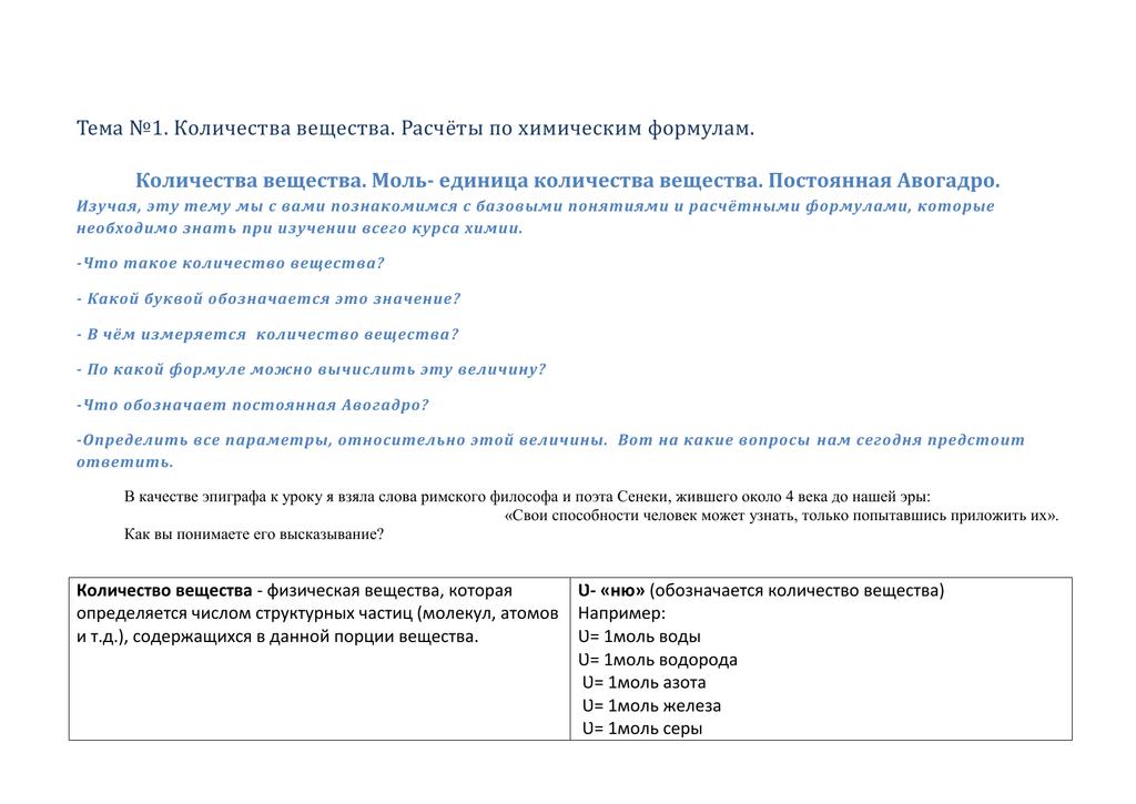 муниципальный банк онлайн личный кабинет