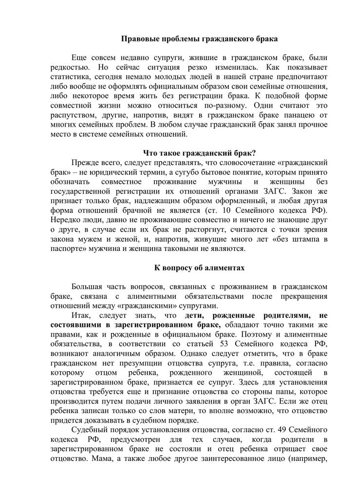 Заявление уволить сидорову т п по собственному желанию 1 марта 2013 года