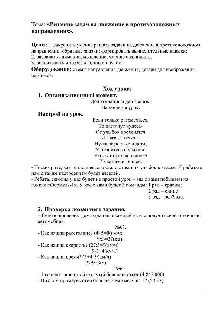 примеры решения задач на оборотные средства