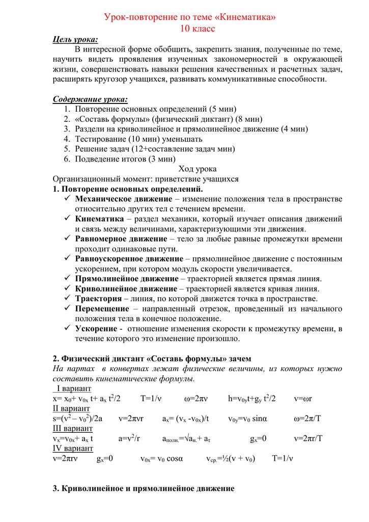 Решение качественных и расчетных задач 11 класс решение задач с катерами и лодками