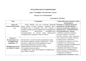 документ MS Word (docx, 20.28 KB).