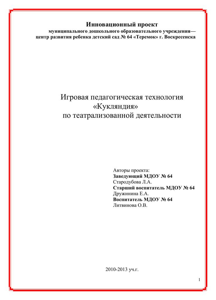 взять кредит на 10000000 рублей