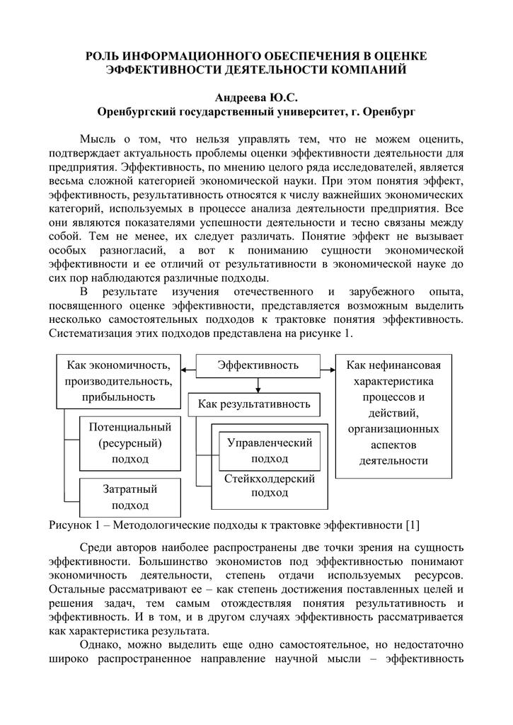 Квоты в липецкой области на гражданство рф 2020