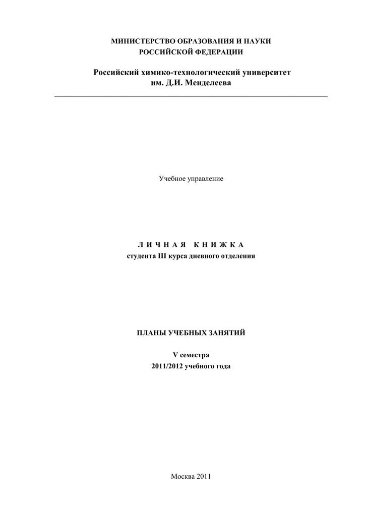 Примеры решений задач по фхма олимпиадные задачи 6 7 класс с решением