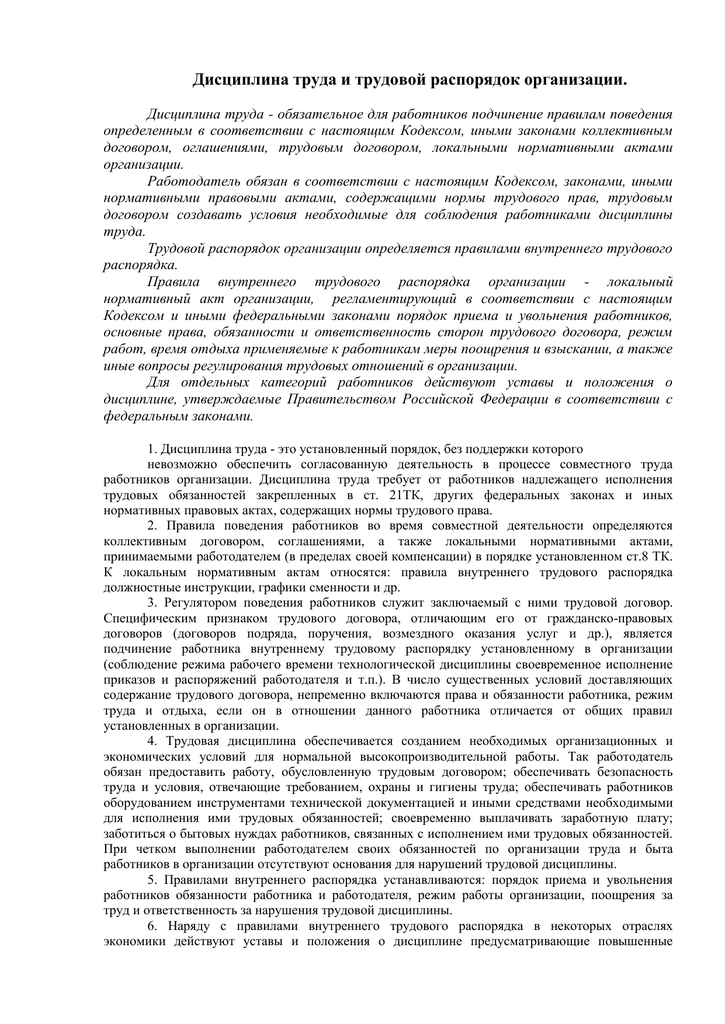 Ст 9 о бух учете фз рф