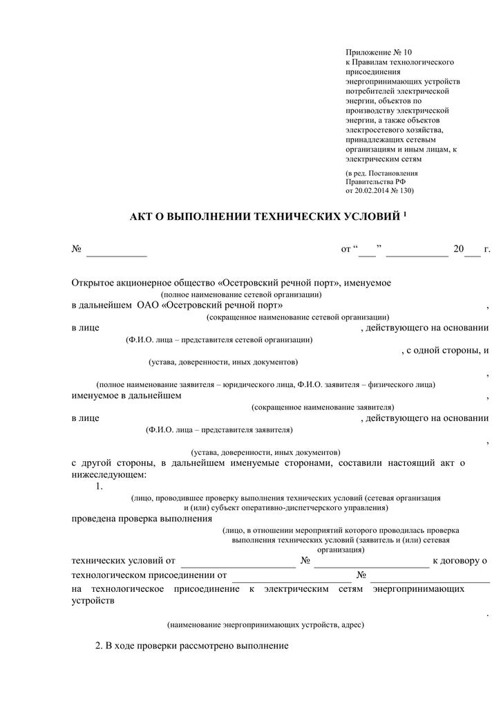 Статья 115 часть 2 уголовного кодекса рф