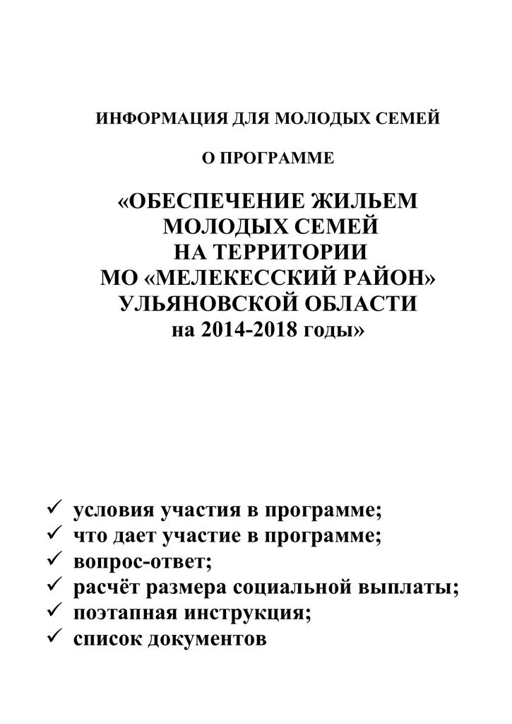 Постановление пленума о защите прав потребителей последняя редакция 2020