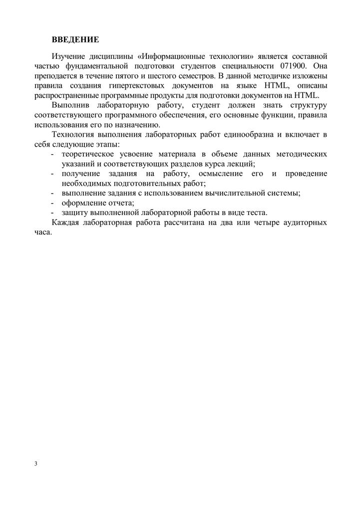 Госпошлина за регистрацию залога недвижимости с 01 2020