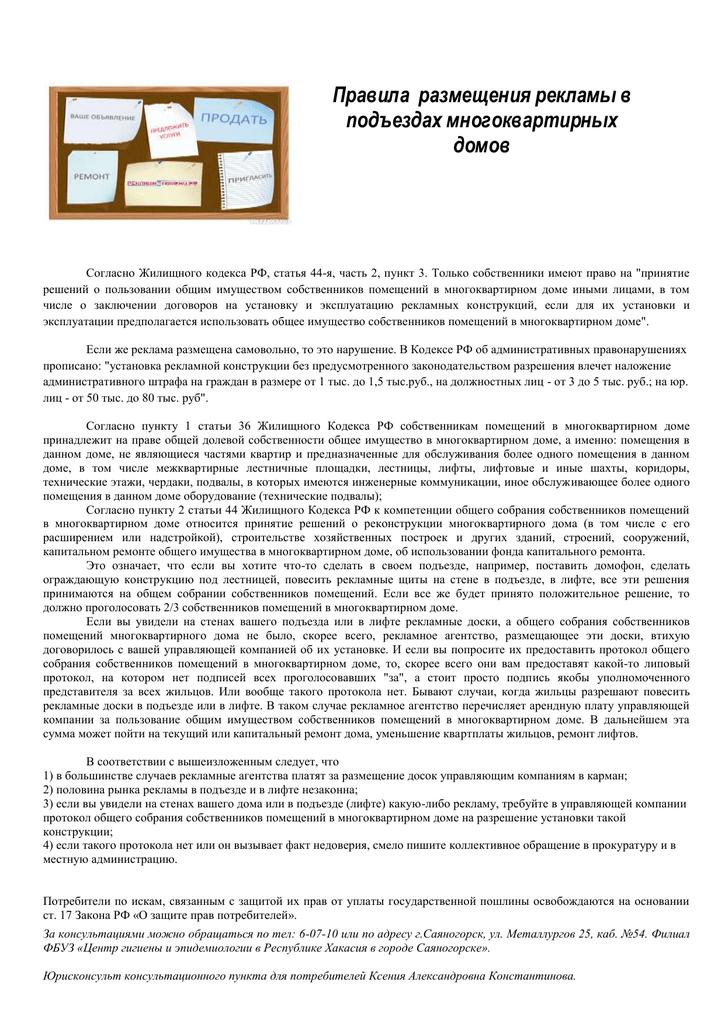 жилищный кодекс ст 17