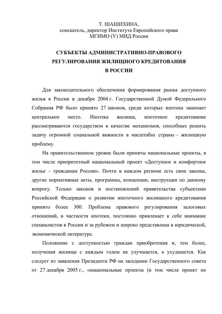 Отп банк омск кредит онлайн