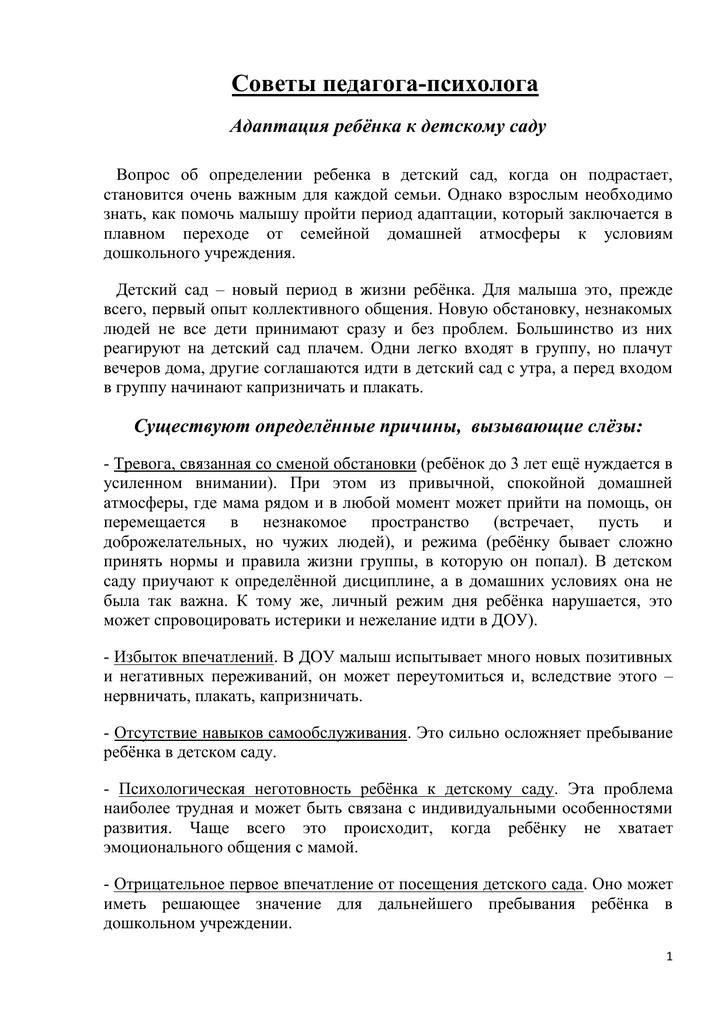 Конституционно правовые принципы нормы институты зарубежных стран