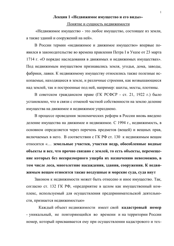 Перечисление алиментов судебным приставам