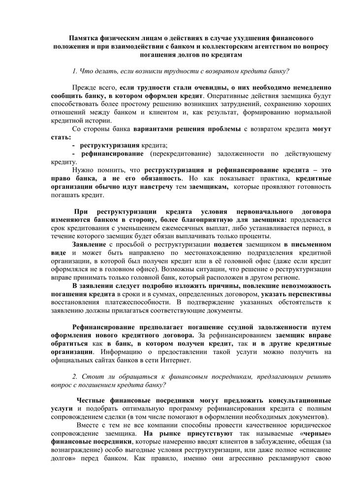 Правила расчета суммы страхового возмещения при причинении вреда здоровью 500000