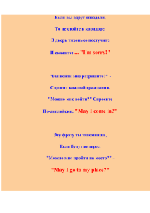 Голая Грудь Кристал Роуз Фармер – Старые Денечки (2014)