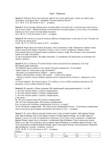 Студент радченко в курсовой работе посвященной проблемам 5812