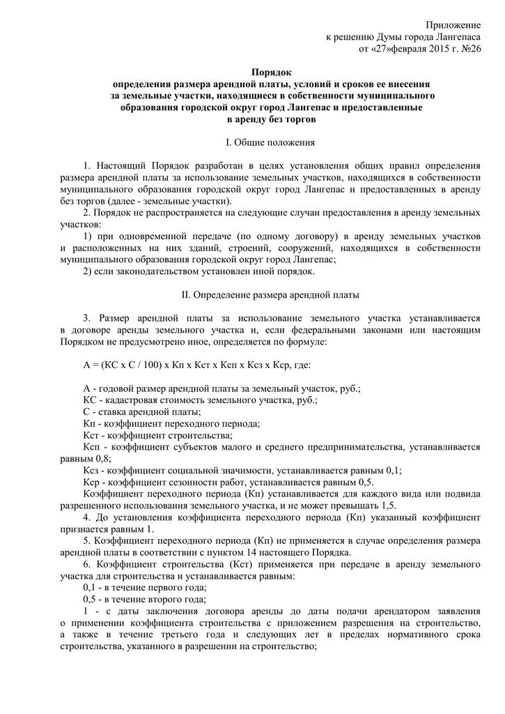 Как составить письмо о деловой репутации организации