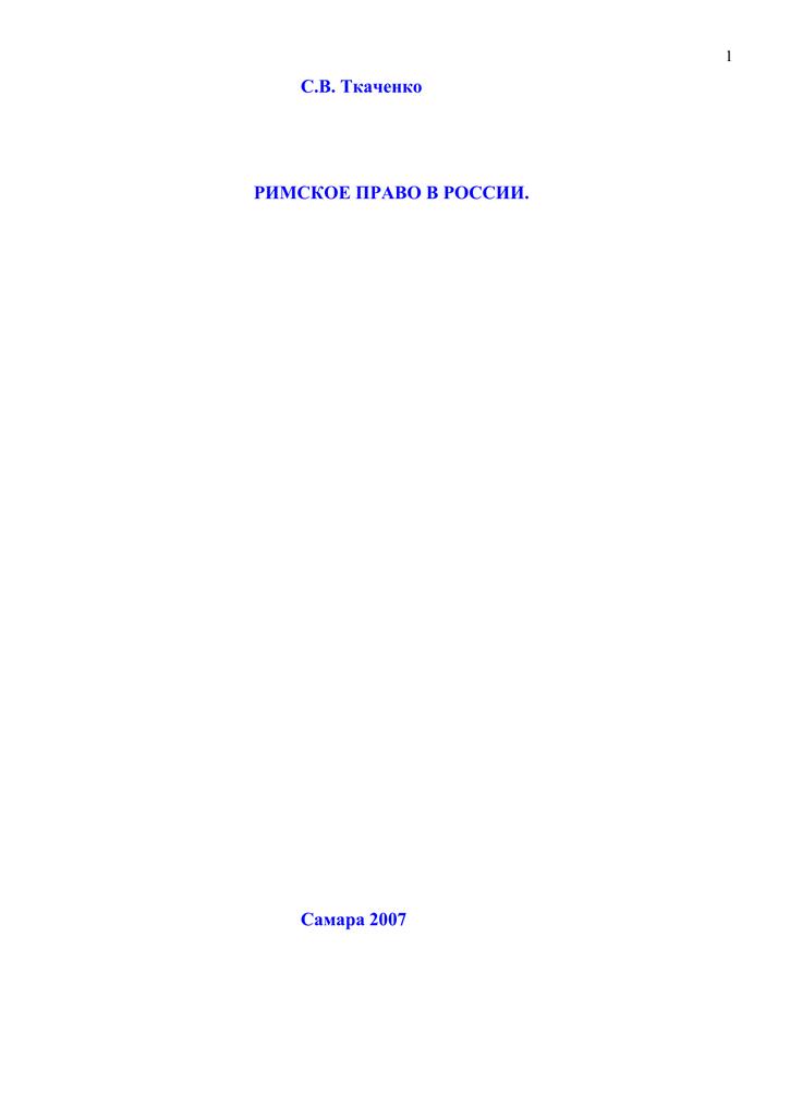В заключении доклада турышев вынес 1948