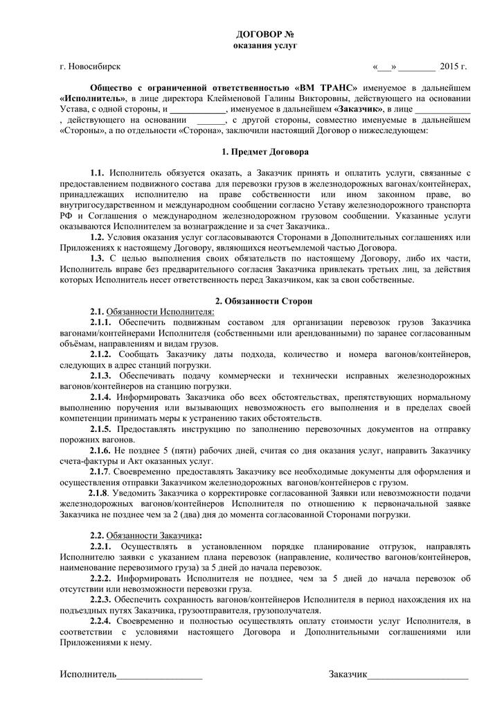 Сколько расматривают апеляцию по 111ст ч 1