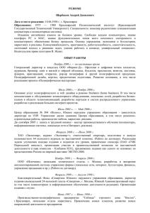 Голая Грудь Дэльфин Шийо – Пола Х (1999)