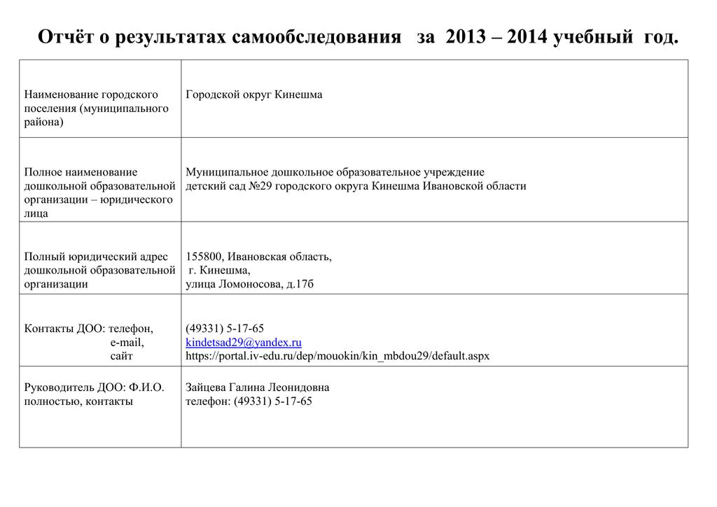 как посмотреть свой номер на мтс украина