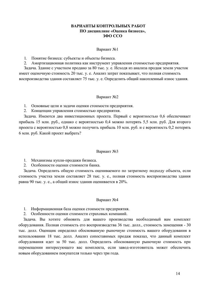 Информационное письмо клиентам о вводе упд