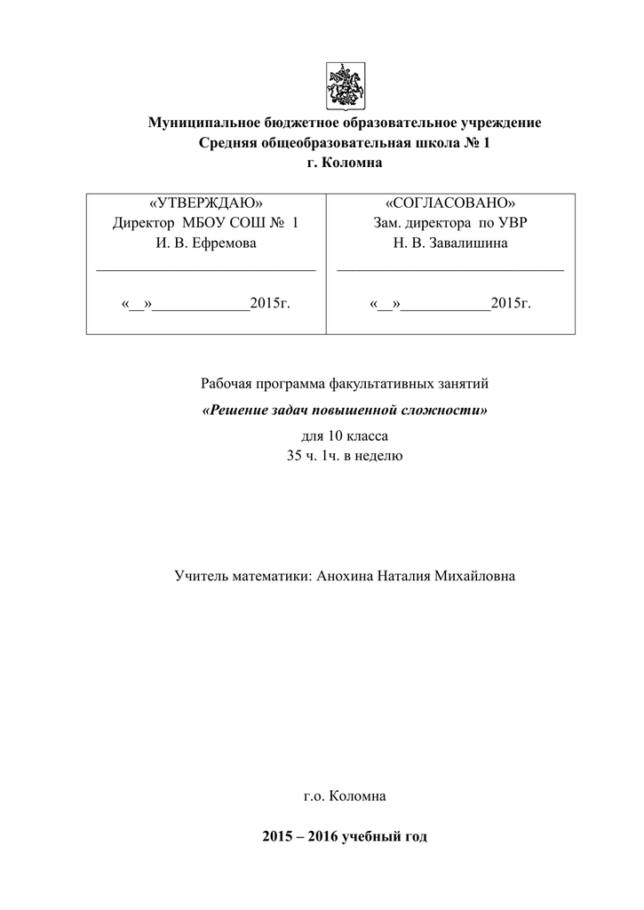 Решение задач на продуктивность труда графический метод решений задач примеры