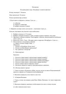 annika-seks-devushka-soblaznila-chinitelya-kaminov-ishet