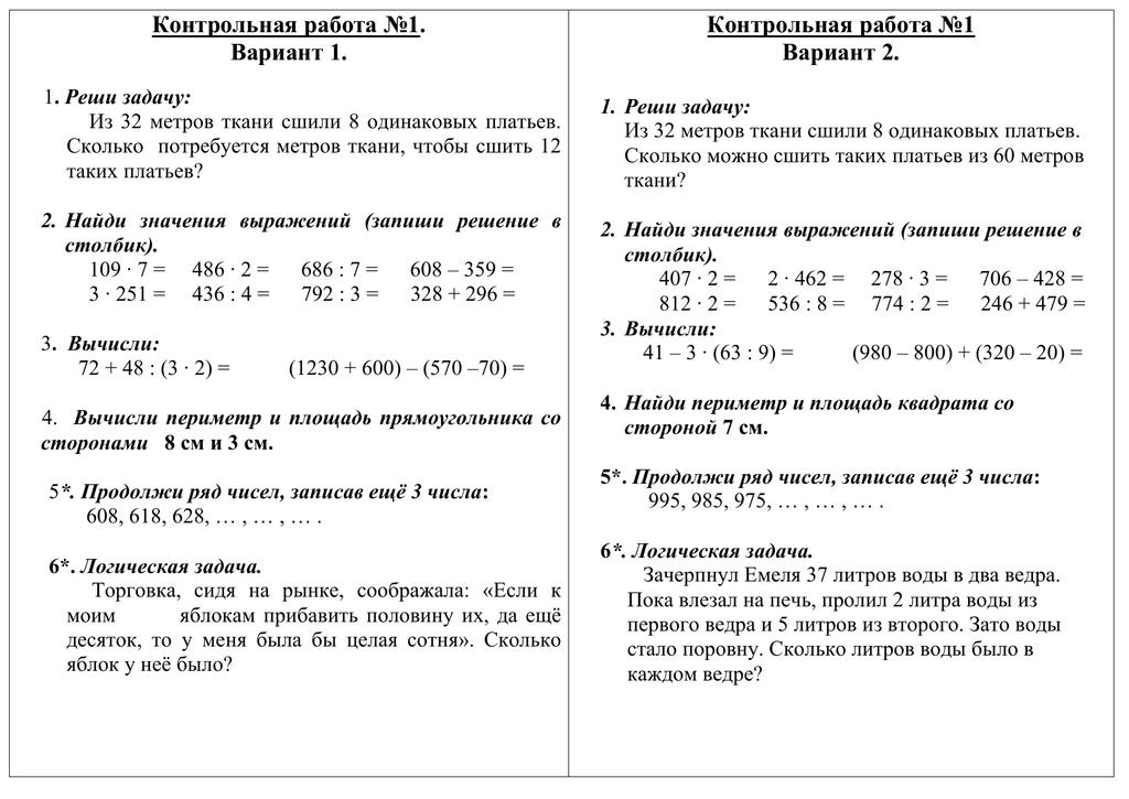 Сколько вариантов 2 из 5 [PUNIQRANDLINE-(au-dating-names.txt) 45