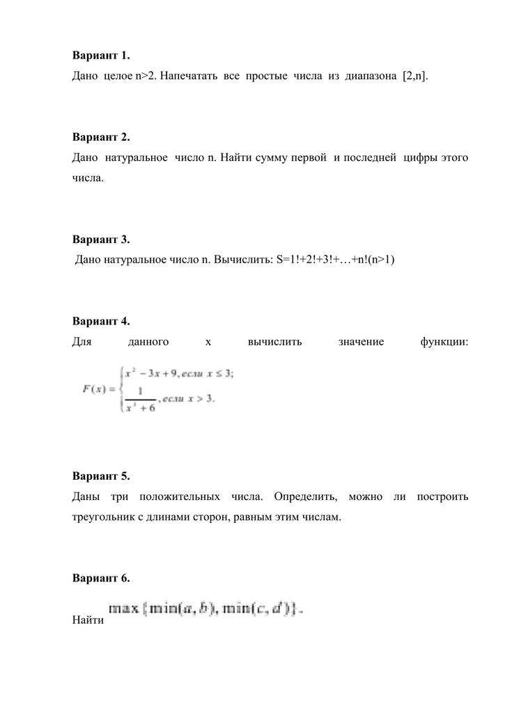 Вычислить факториал натурального числа использовать массив