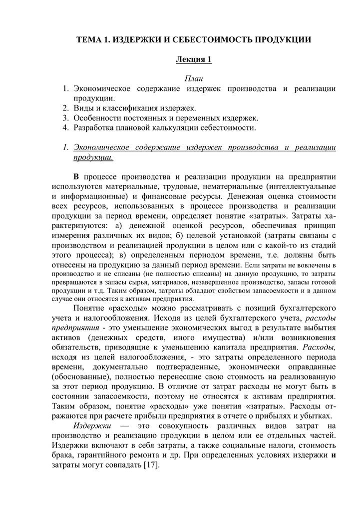деньги в долг у частного лица в москве при личной встрече
