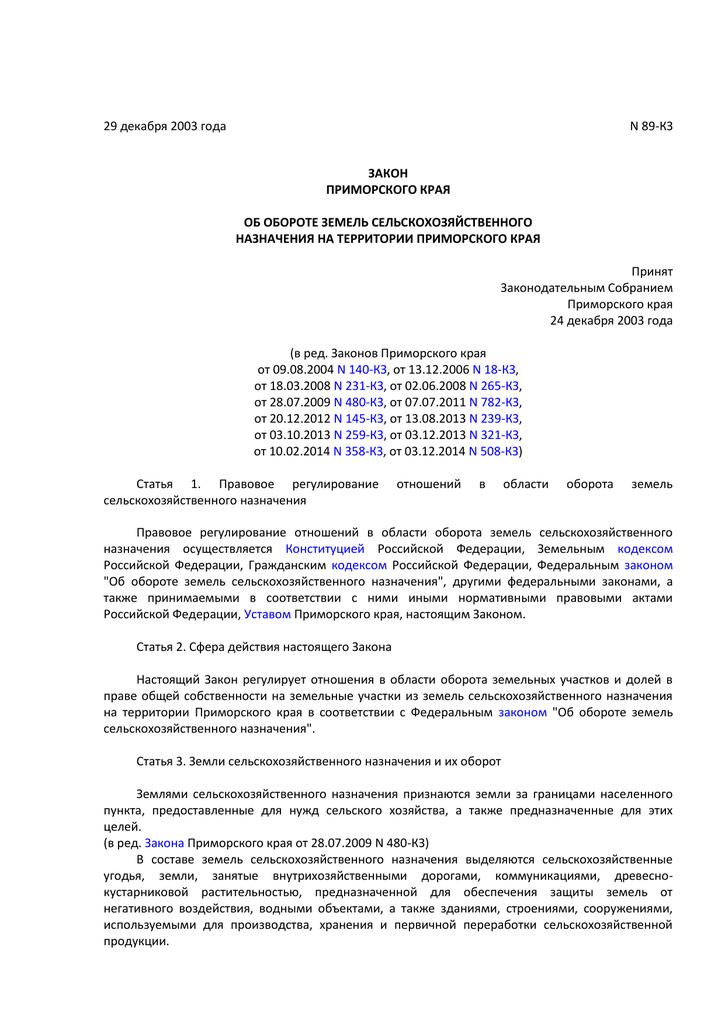 Альфа банк красноярск кредит наличными