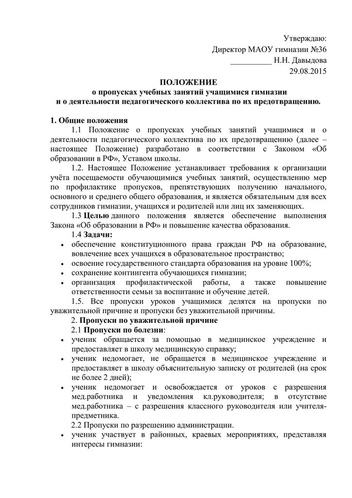 отдел защиты прав потребителей тзр