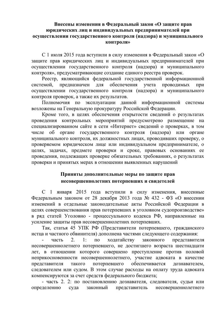 Прокурор тарасов артем юрьевич