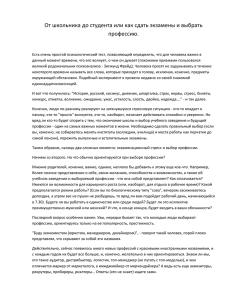 Больничный лист купить официально в Наро-Фоминске юзао с проверкой