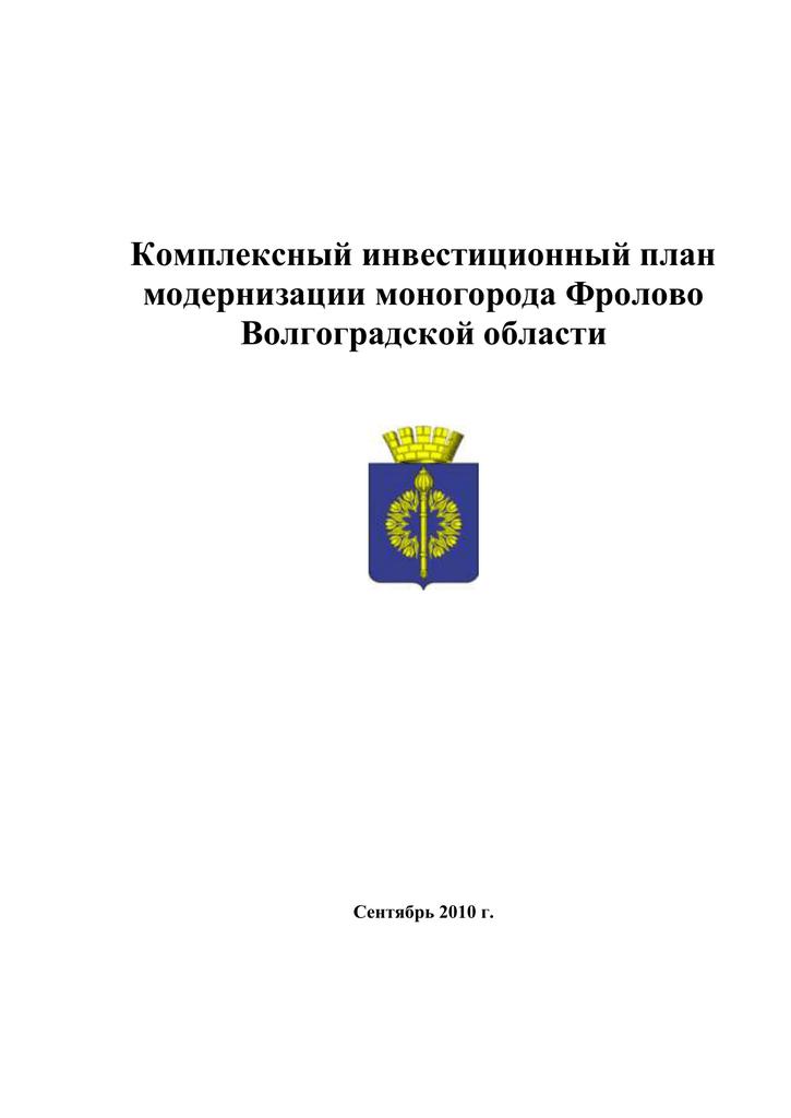 Ставки транспортного налога на территории волгоградской области в 2009@1 как можно быстро заработать в интернете без вложений