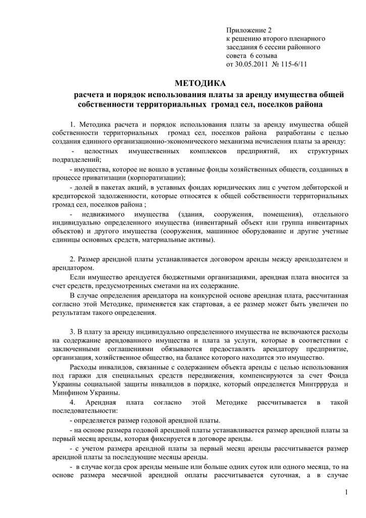 Сроки внесения договора в егаис лес