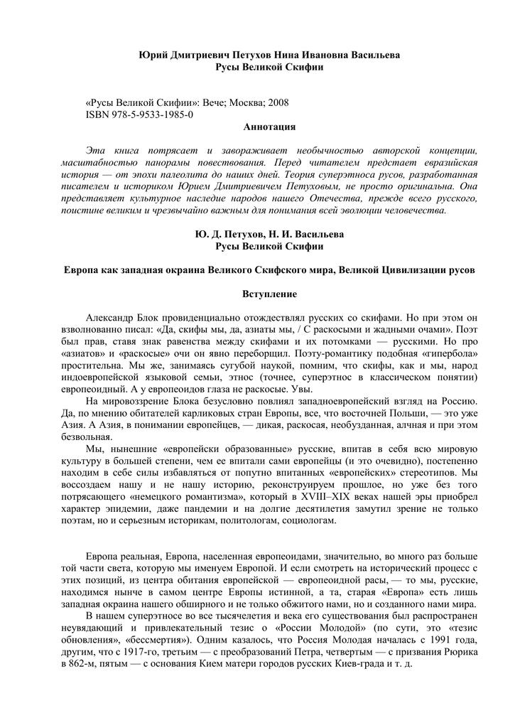 Дарья Руденок В Коротких Шортиках – Закон Каменных Джунглей (2020)