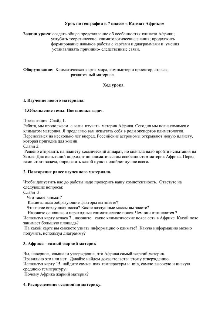 Втб 24 иркутск кредиты