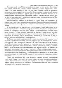 Лидия Федосеева-Шукшина Трясет Грудью На Бегу – Сверстницы (1959)