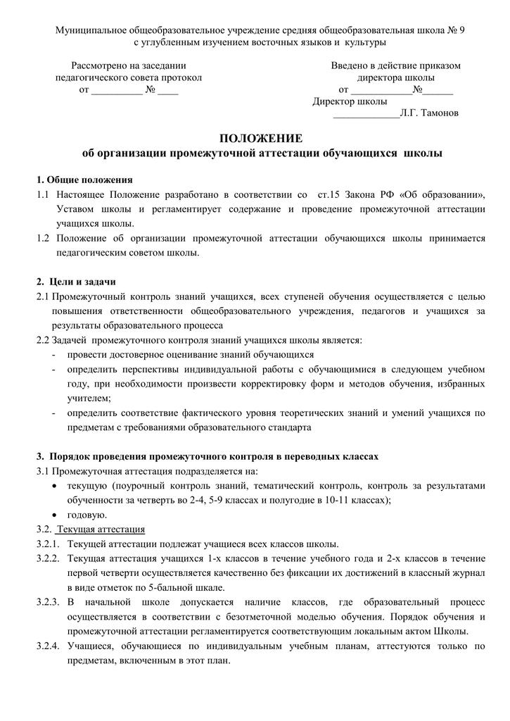 Отражения операций по ставке 0 в декларации по ндс