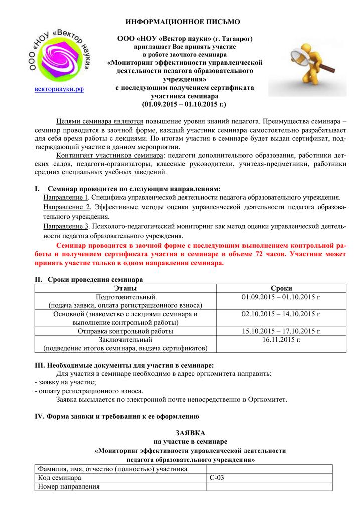 Заявки на выполнение контрольных работ решение олимпиадных задач по информатике с входным файлом